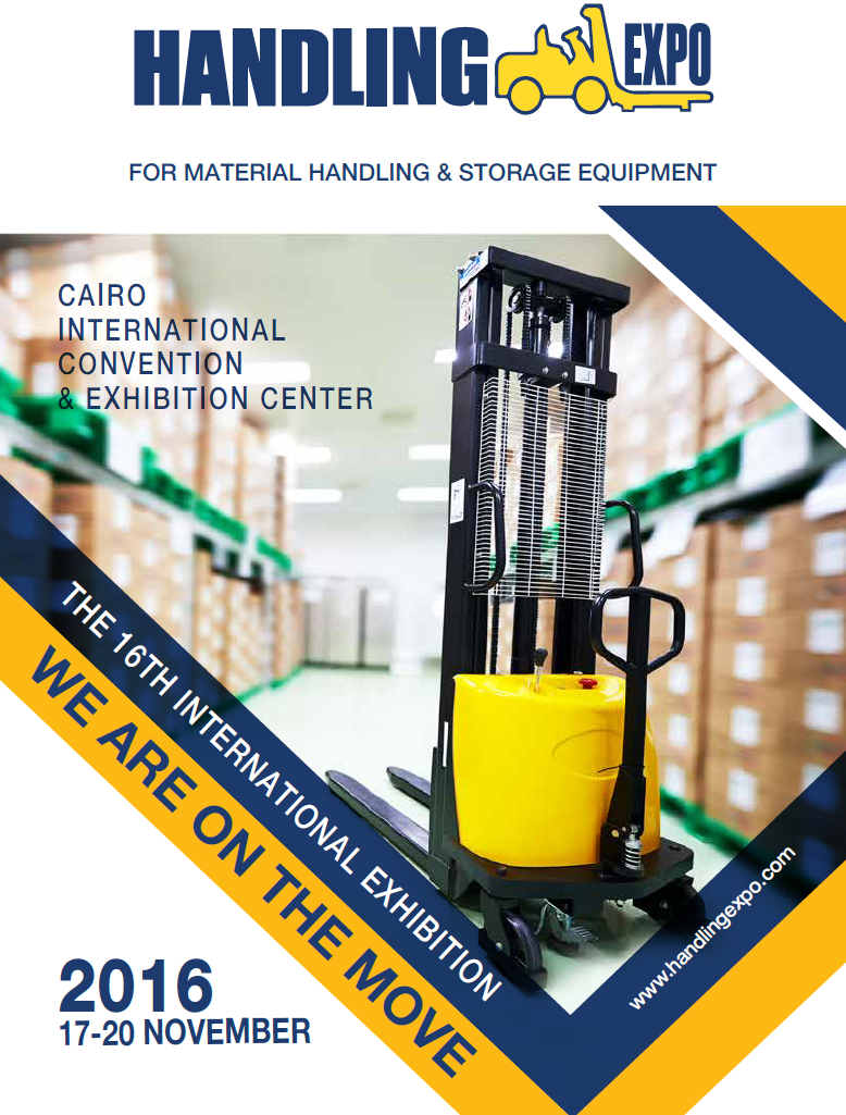 Cairo International Convention & Exhibition ( Handling EXPO 17-20 NOV 2016 )