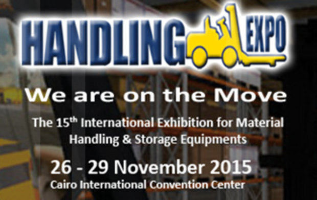Cairo International Convention & Exhibition ( Handling EXPO 26-29 NOV 2015 )